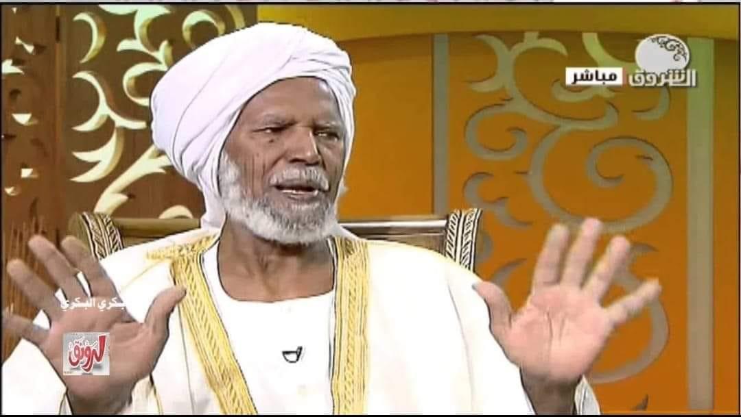 الشيخ محمد أحمد حسن في ذمة الله