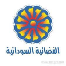 تلفزيون السودان يعتذر عن خطأ إذاعة أذان المغرب اليوم  قبل زمنه